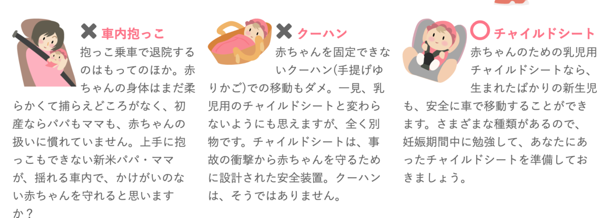 f:id:aratsu:20190407025806p:plain