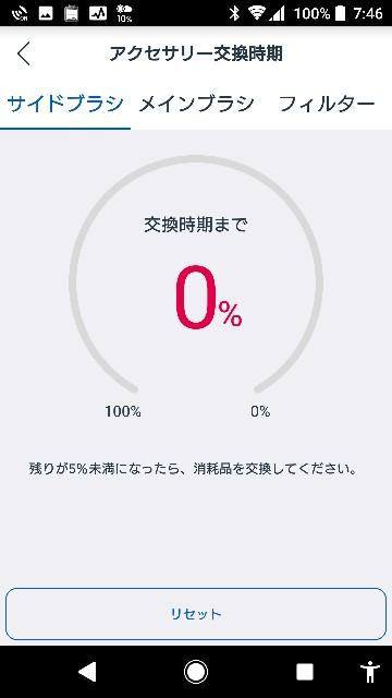 f:id:aratsu:20190409073227j:image