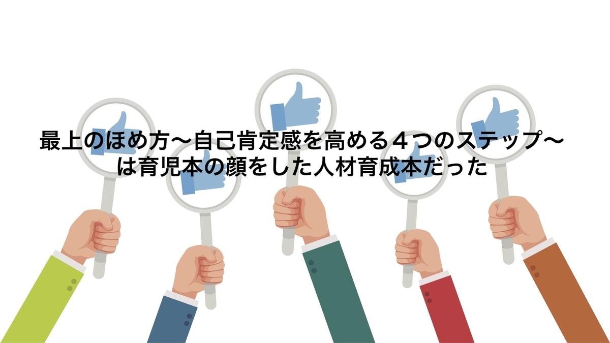 f:id:aratsu:20190430155708j:plain