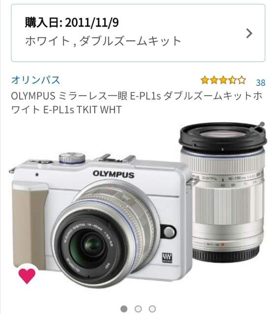 f:id:aratsu:20190913085104j:image