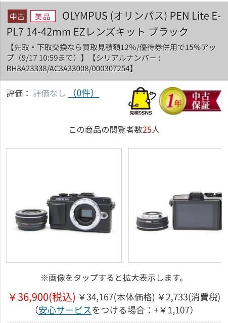 f:id:aratsu:20190913091552j:image