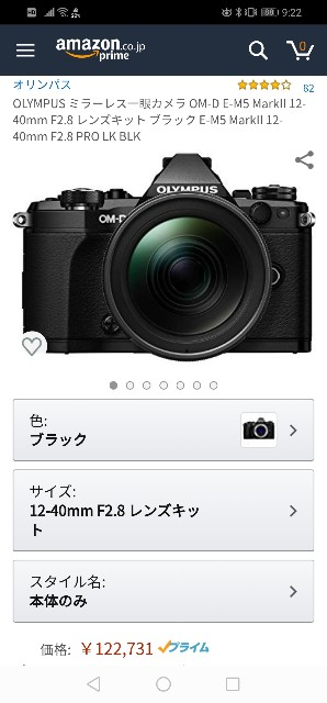 f:id:aratsu:20190913103313j:image