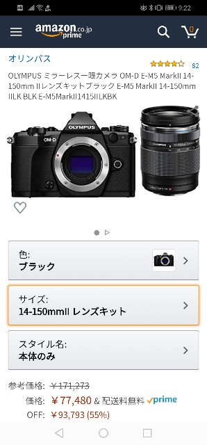 f:id:aratsu:20190913103805j:image
