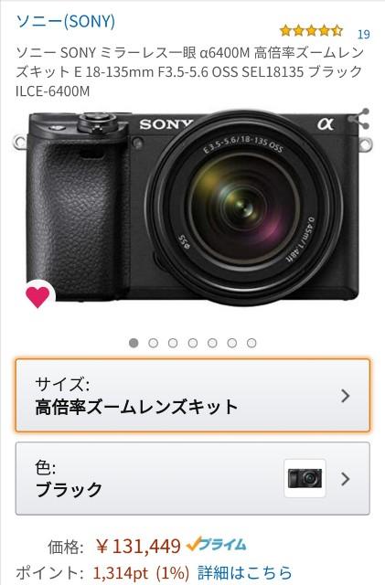 f:id:aratsu:20190913104208j:image