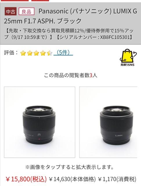 f:id:aratsu:20190913111452j:image
