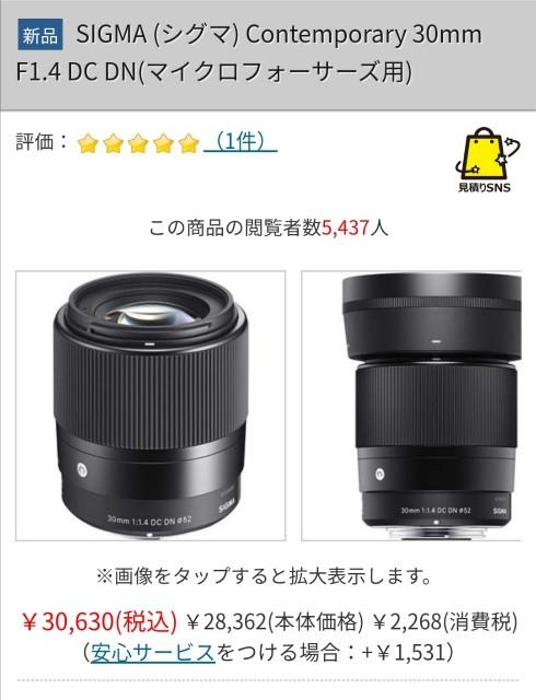 f:id:aratsu:20190913112059j:image