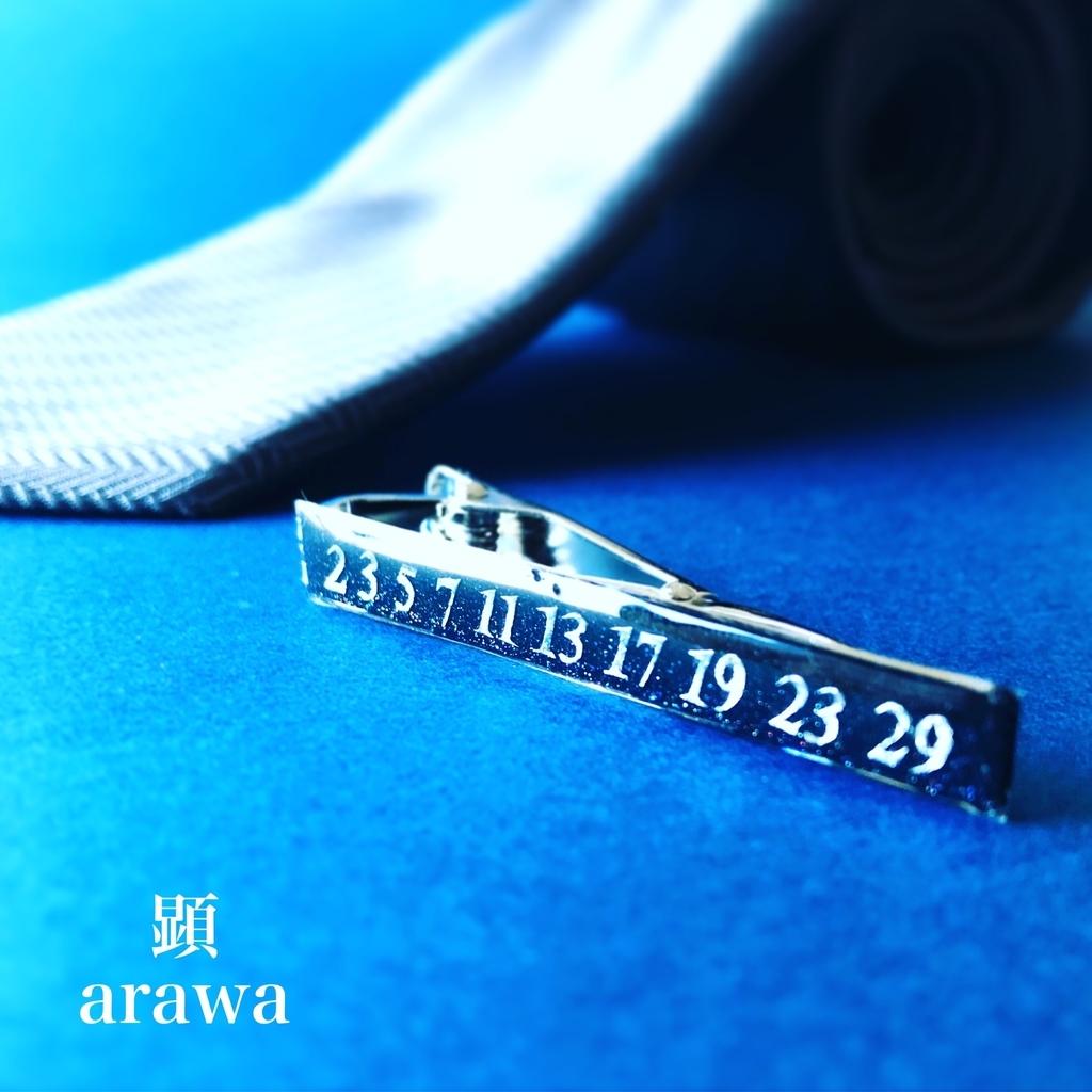 f:id:arawa20160731:20181029012705j:plain