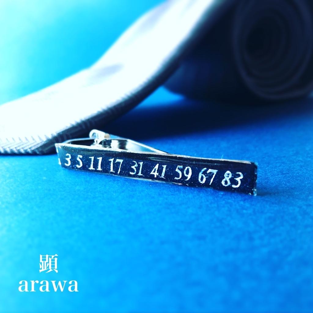 f:id:arawa20160731:20181204010152j:plain