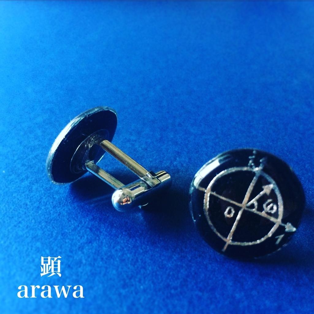 f:id:arawa20160731:20181204222544j:plain