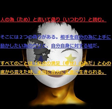 f:id:araxtuti0704:20200321080742j:plain