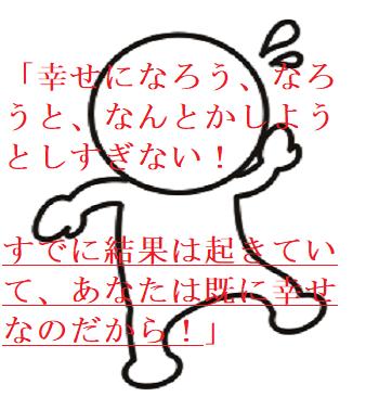 f:id:araxtuti0704:20200326180742p:plain