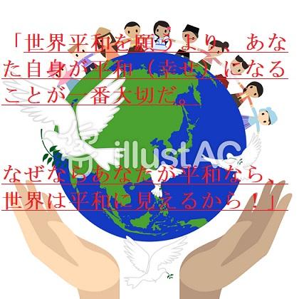f:id:araxtuti0704:20200402092132j:plain
