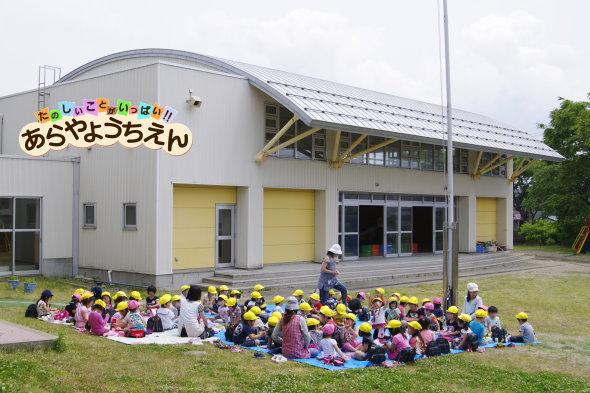 園庭でお弁当(秋田県秋田市の楽しい幼稚園 新屋幼稚園)