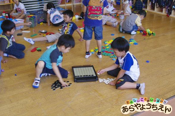 オセロ(秋田県秋田市の楽しい幼稚園 新屋幼稚園)