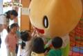 ヨンチャン時計撮影(秋田県秋田市の楽しい幼稚園 新屋幼稚園)