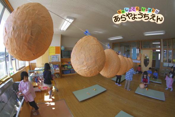 10月頃(秋田県秋田市の楽しい幼稚園 新屋幼稚園)