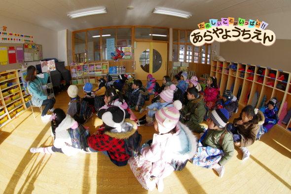 絵本読み聞かせ(秋田県秋田市の楽しい幼稚園 新屋幼稚園)