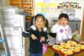 ひな人形ケーキ(秋田県秋田市の楽しい幼稚園 新屋幼稚園)食育