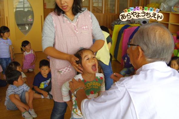 歯科検診(秋田県秋田市の楽しい幼稚園 新屋幼稚園)