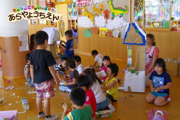 サマースクールに向けて(秋田県秋田市の楽しい幼稚園 新屋幼稚園)