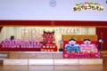 ひな人形(秋田県秋田市の楽しい幼稚園 新屋幼稚園)