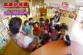 サツマイモ試食(秋田県秋田市の楽しい幼稚園 新屋幼稚園)食育