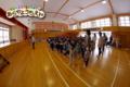 3学期始業式(秋田県秋田市の楽しい幼稚園 新屋幼稚園)