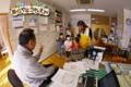 お当番さん(秋田県秋田市の楽しい幼稚園 新屋幼稚園)