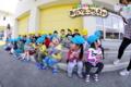 柏餅(秋田県秋田市の楽しい幼稚園 新屋幼稚園)食育
