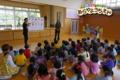 英語で遊ぼうABC(秋田県秋田市の楽しい幼稚園 新屋幼稚園)