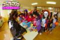 ハロウィンパーティー(秋田県秋田市の楽しい幼稚園 新屋幼稚園)