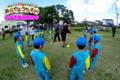ラグビー教室取材(秋田県秋田市の楽しい幼稚園 新屋幼稚園)