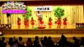 おゆうぎ会DVD(秋田県秋田市の楽しい幼稚園 新屋幼稚園)