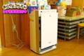 空気清浄機(秋田県秋田市の楽しい幼稚園 新屋幼稚園)