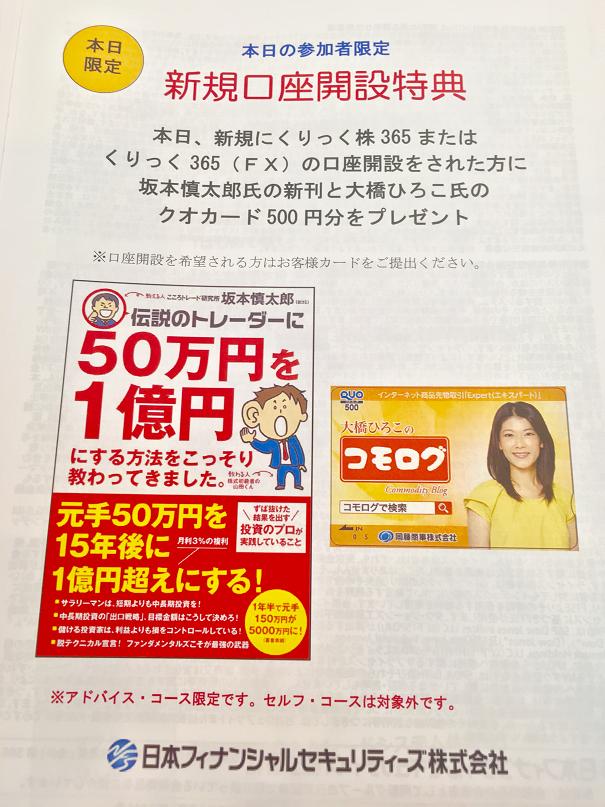 f:id:arayashiki_b:20190321200834p:plain