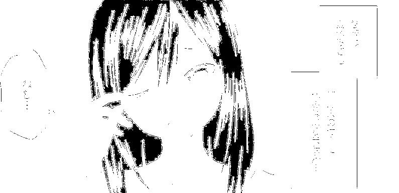 f:id:arbor_vitae28:20161210142932p:plain