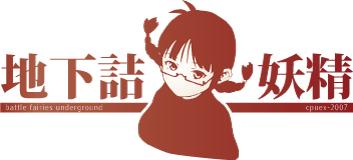 f:id:arc_at_dmz:20091204014101p:image