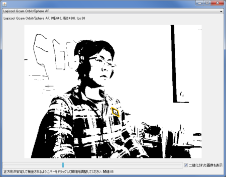 f:id:arc_at_dmz:20101128203431p:image:left