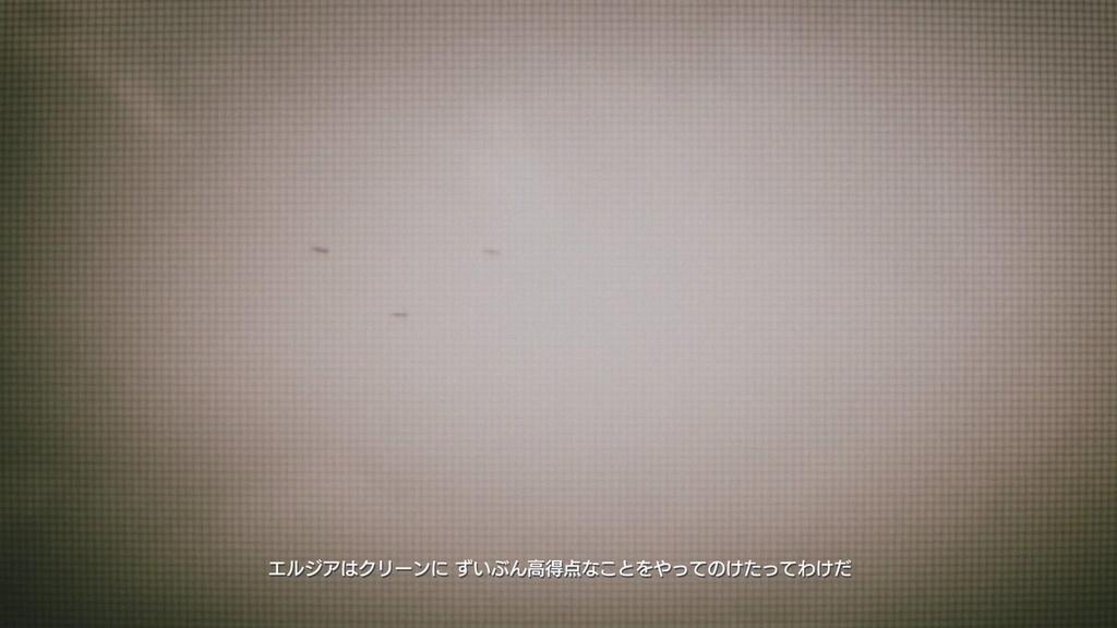 f:id:arcadia11:20190120032922j:plain