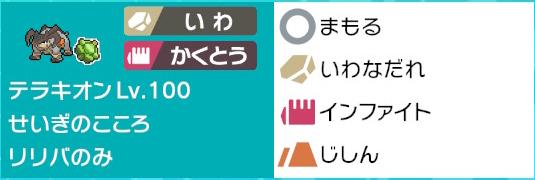 f:id:arcaid:20201018214149p:plain