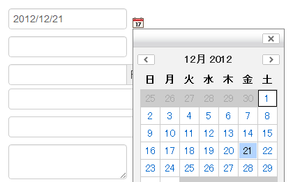 20121201212809