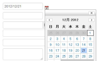 f:id:arcanum_jp:20121201212844p:image