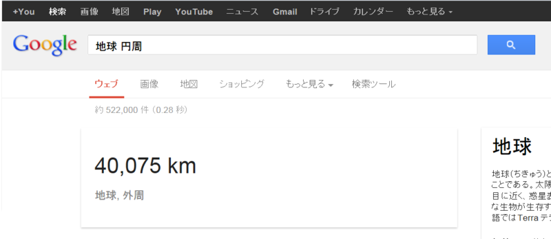 f:id:arcanum_jp:20130325231152p:image
