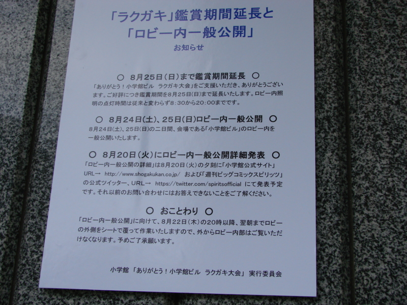 f:id:arcanum_jp:20130817114730j:image