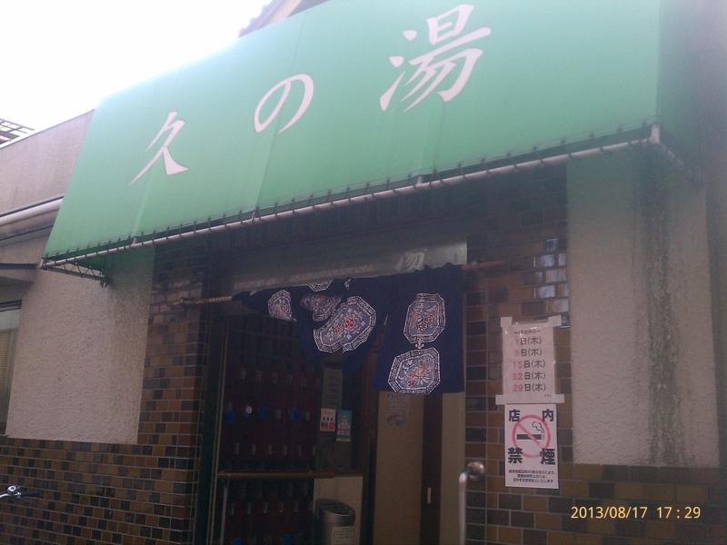 f:id:arcanum_jp:20130817172905j:image