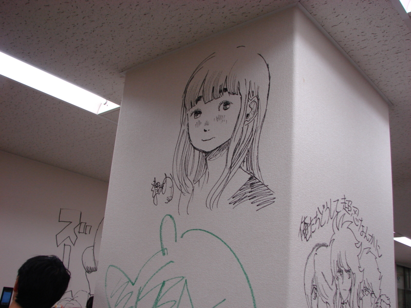 f:id:arcanum_jp:20130824194709j:image