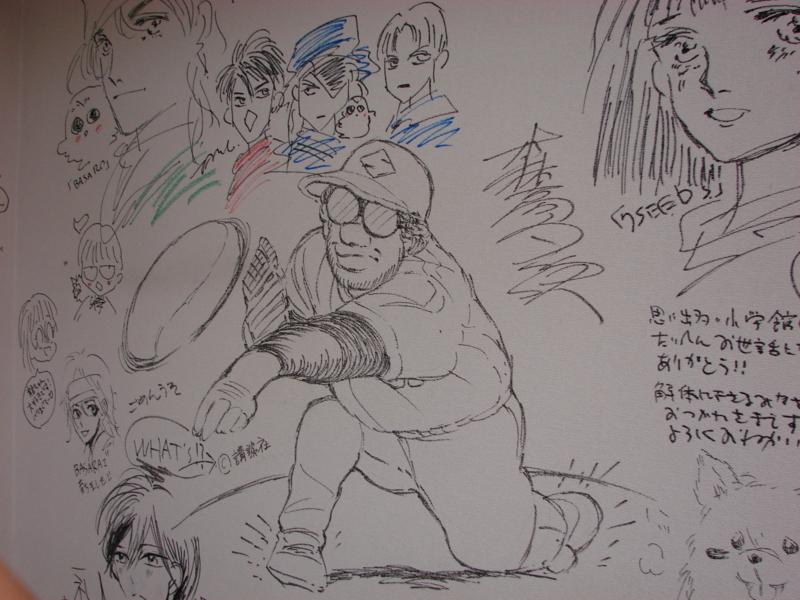 f:id:arcanum_jp:20130824194718j:image