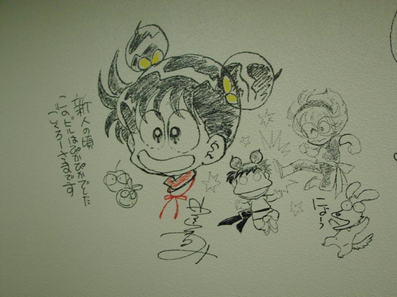 f:id:arcanum_jp:20130824200552j:image