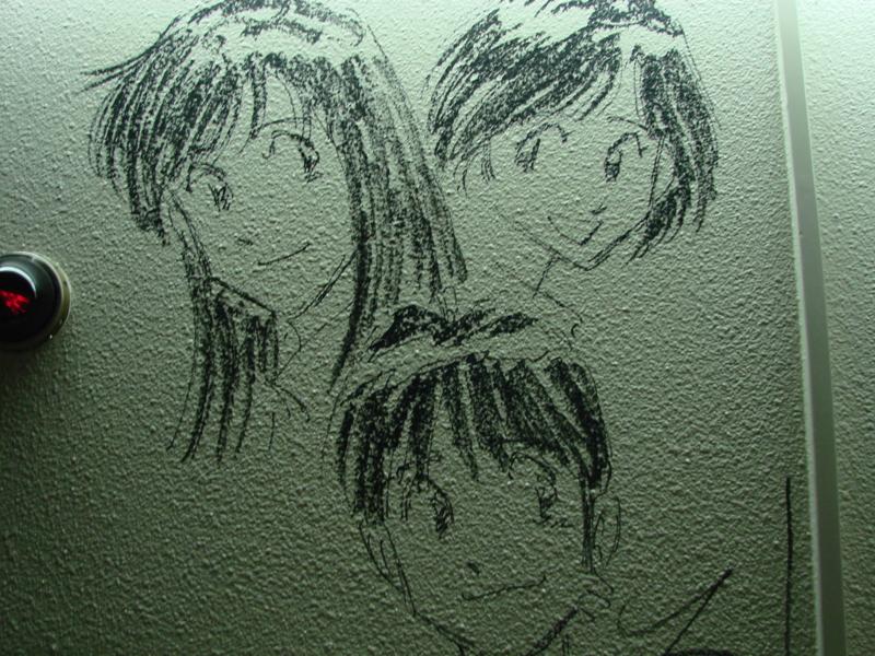 f:id:arcanum_jp:20130824200657j:image