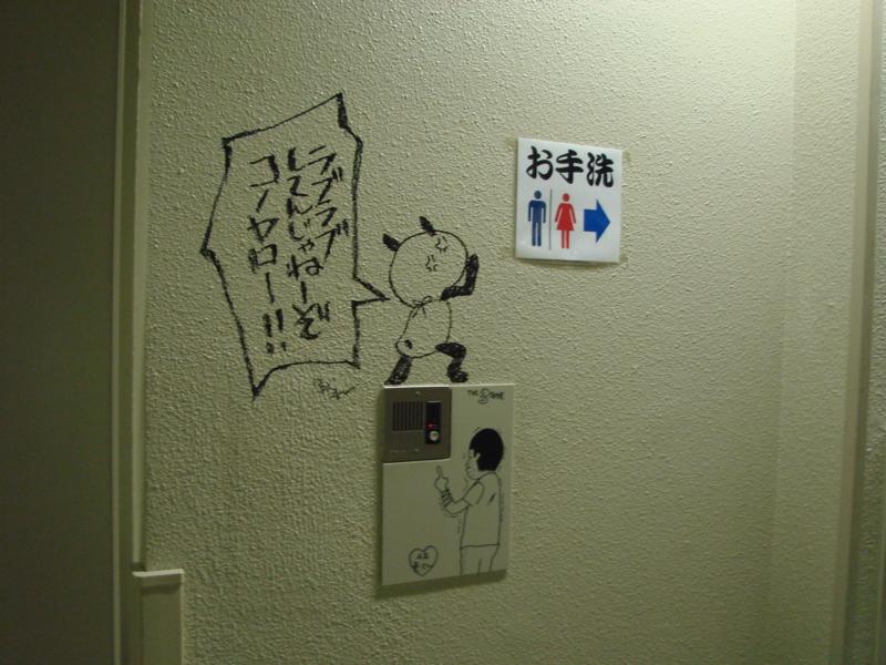 f:id:arcanum_jp:20130824201510j:image